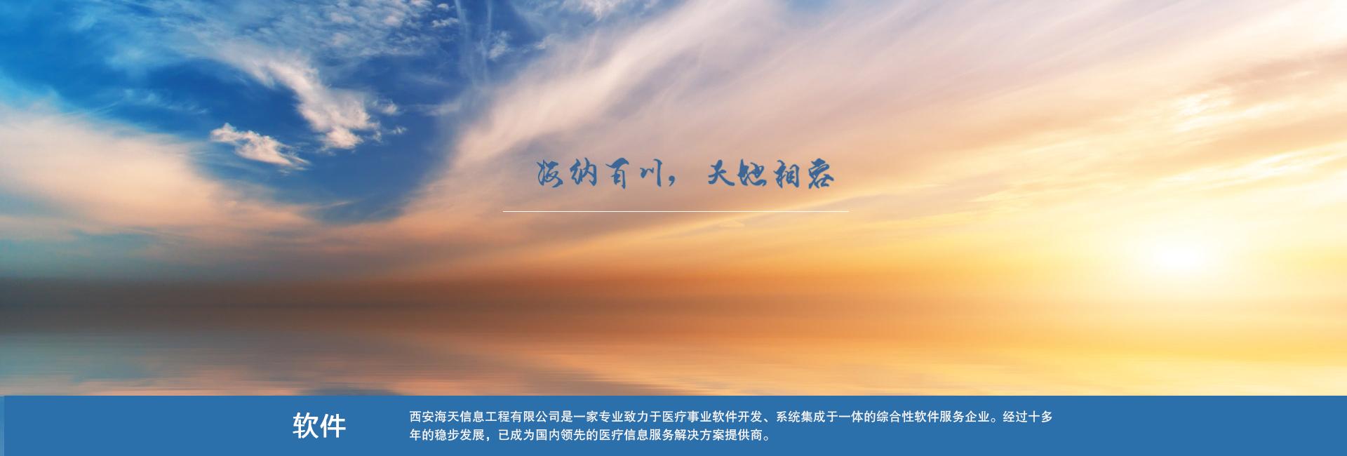 亚洲城娱乐_海纳百川,天地相容